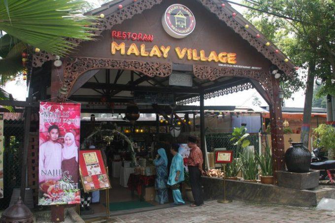 Malay Village Restaurant