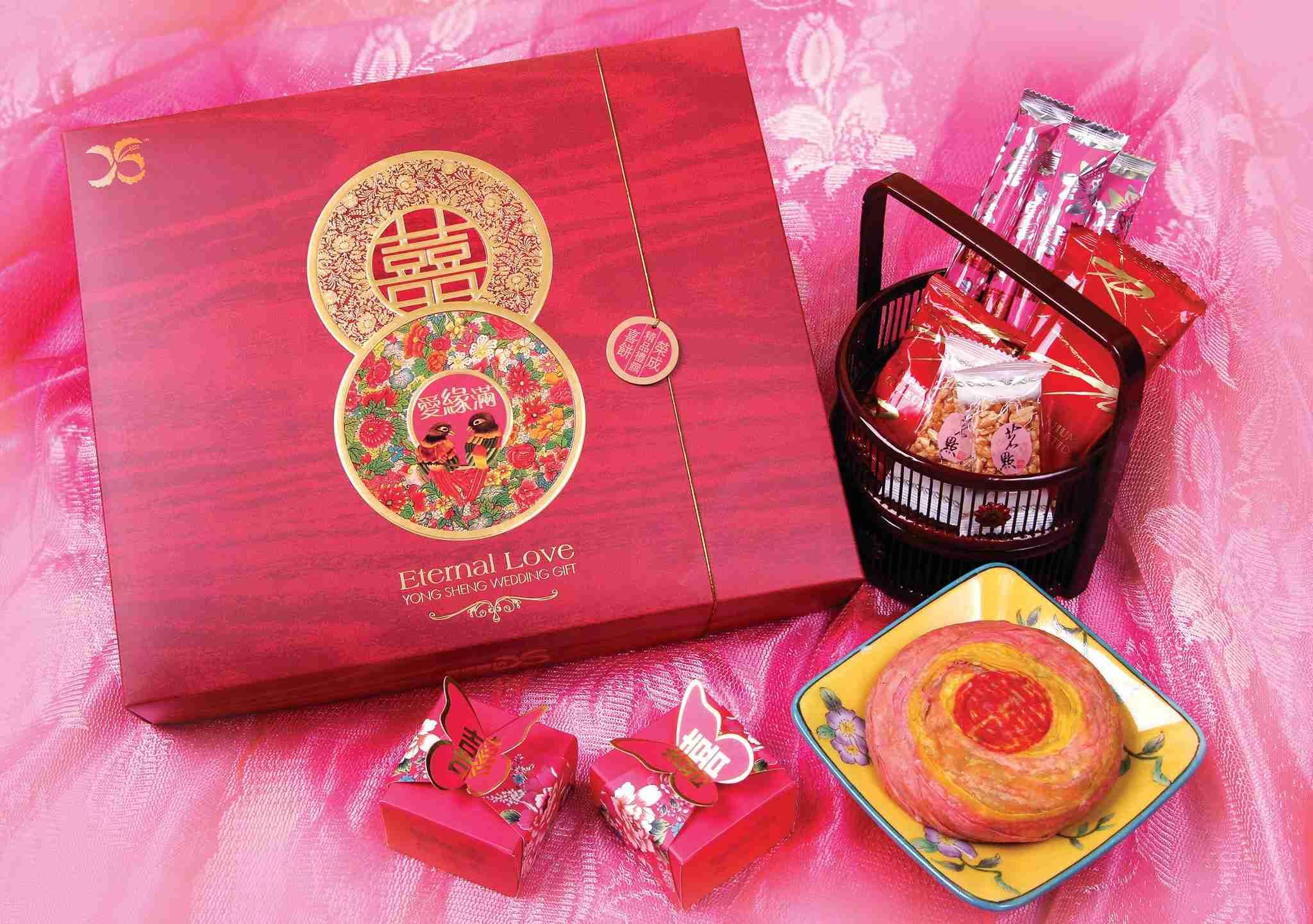 The Wedding Gift Shop: Yong Sheng Gift Shop Johor Malaysia