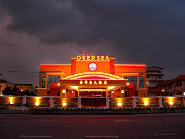 Restaurant Oversea Ipoh
